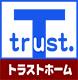 trusut_rogo_RGB